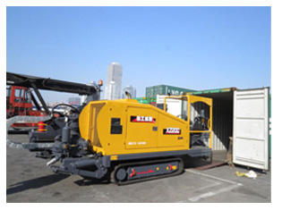 xcmg horizontal directional drilling rig 1.jpg
