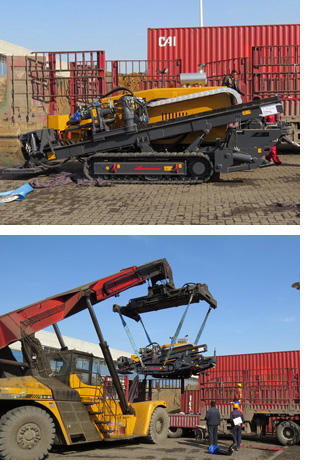 XCMG horizontal directional drill rig.jpg
