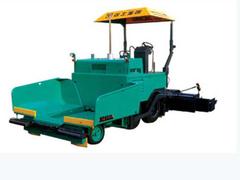 XCMG RP452L mini asphalt paver